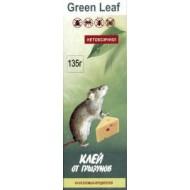 Клей от грызунов «GREEN LEAF»
