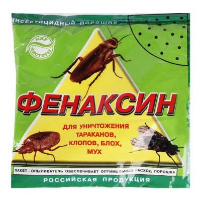 Дуст Фенаксин от тараканов, клопов, блох, мух, 125 гр.