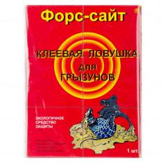Форс-сайт клеевая ловушка для грызунов (книжка)
