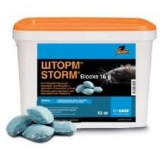 Приманка - отрава Шторм (Storm) BASF для крыс и мышей. Ведро 10кг