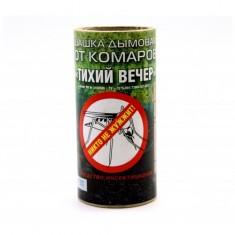 Шашка дымовая Тихий Вечер от комаров, мух и др. инсектицидная