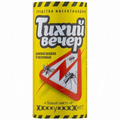Шашка дымовая Тихий Вечер от комаров, мух, клопов, тараканов и др. инсектицидная