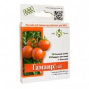Гамаир таблетки 20 таб: фунгицид, Био защита семян и растений