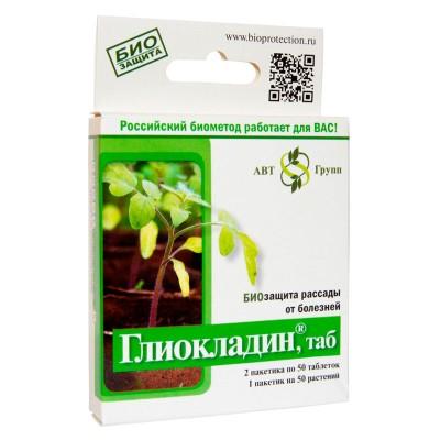 Глиокладин ТАБ - Био защита рассады от болезней, 100 таб.
