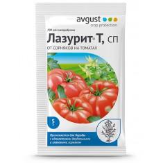 Гербицид для уничтожения сорняков в посадках томатов Лазурит Т, 5 г