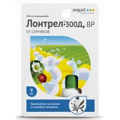 Средство для борьбы с сорняками в посадках земляники Лонтрел-300Д, 9 мл