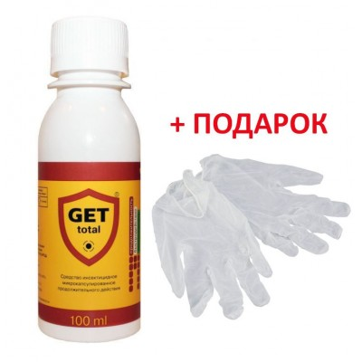 Get Total (Гет Тотал) средство от тараканов: Инструкция по применению, Отзывы, где купить