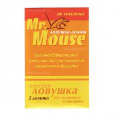 Mr.Mouse ловушка-домик для грызунов и насекомых