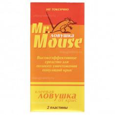 Mr.Mouse ловушка для крыс