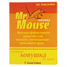 Mr.Mouse клеевая ловушка для крыс (картон)