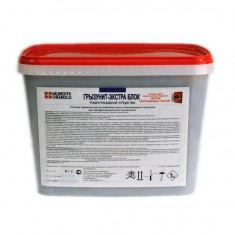 Отрава для грызунов Грызунит Экстра блок ТБ (ведро 4 кг)