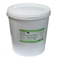Отрава для грызунов «Блокада» (ведро 10 кг)
