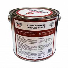 Отрава для грызунов Тихий Час брикеты шоколад (1 кг)