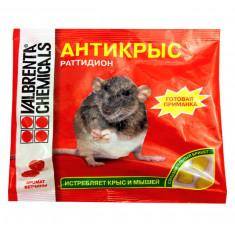 Отрава для грызунов Раттидион Антикрыс (200 г)