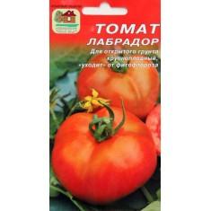 Семена Томат сорт Лабрадор реликтовый (10 пакетов)
