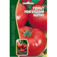 Семена Томат Сорт Монгольский карлик, 8 шт