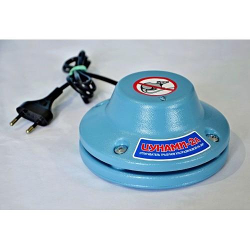 отпугиватель грызунов ультразвуковой сититек 360