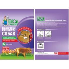 Биологический отпугиватель собак Биогрядка